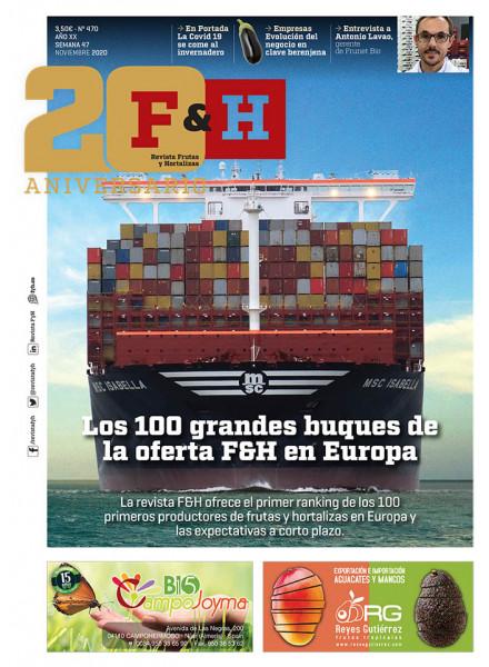 F&H 470