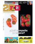 F&H 473